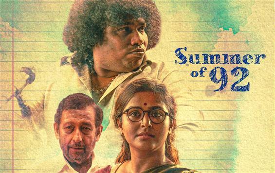 Navarasa - Summer of 92 Review