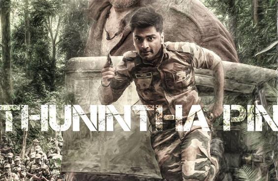 Navarasa - Thunintha Pin Review