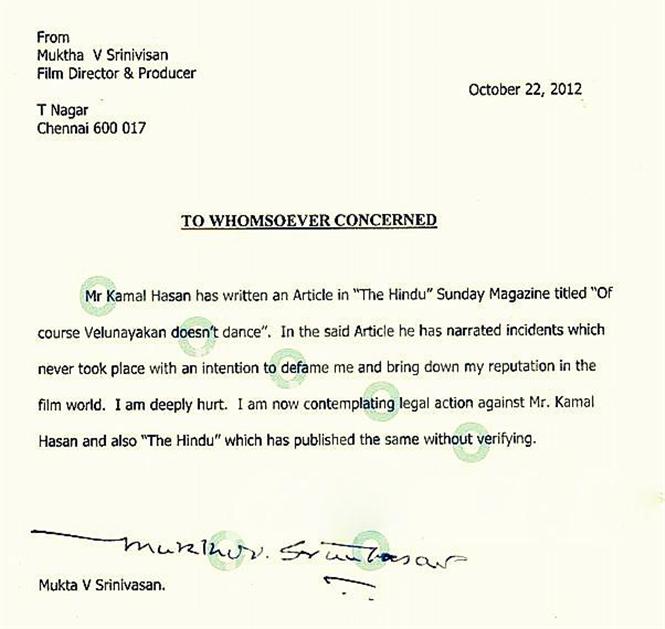 Nayagan - Muktha issues legal notice to Kamal
