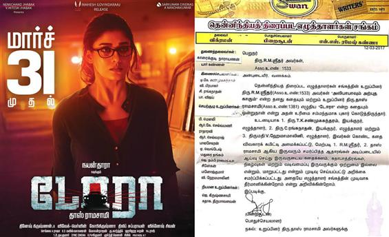 Nayanthara starrer Dora gets clearance from the So...