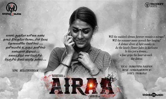 Nayanthara's Airaa gets censored, Makers release E...