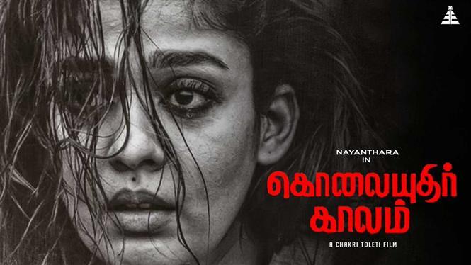 Nayanthara's Kolayuthir Kaalam Censored