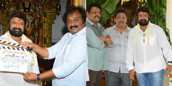 News Image - NBK 105: Balakrishna - KS RaviKumar movie officially launched image