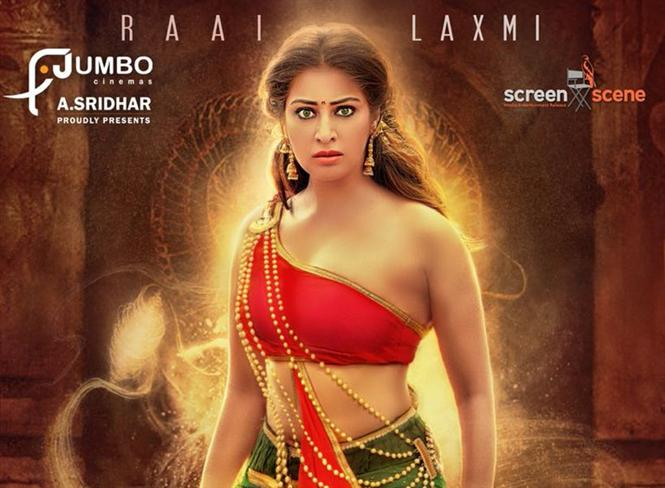 Neeya 2: First Look of Raai Laxmi