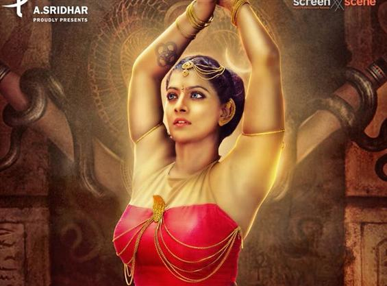 Neeya 2: First Look of Varalakshmi Sarathkumar