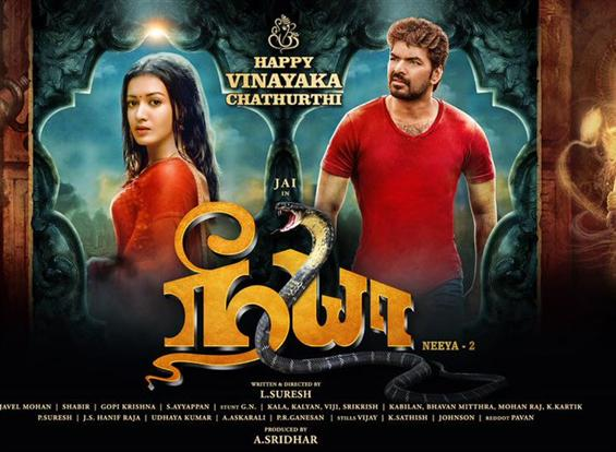 Neeya 2 New Poster ft. Jai, Catherine Tresa