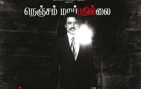 Nenjam Marapathilai to have its OTT Premiere on ZEE Plex