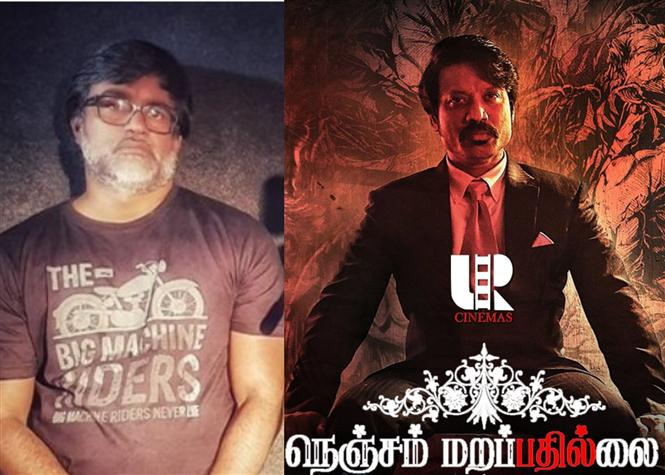 Nenjam Marapathillai makers resolve release issues!
