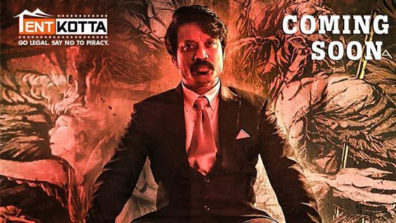 Nenjam Marappathillai's OTT Release on this date!