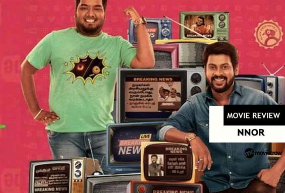 Nenjamundu Nermaiyundu Odu Raja Review