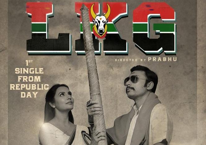 New Poster, Release Date of RJ Balaji's LKG
