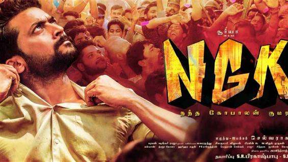NGK - Opening Weekend Box Office Report