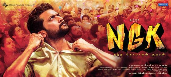 NGK First Single to release on this date!