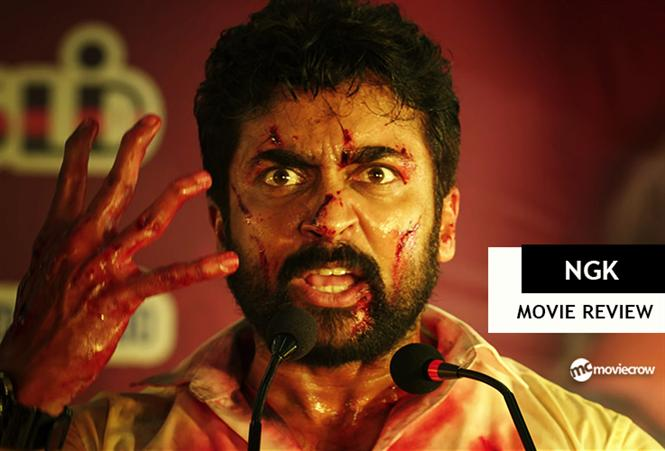NGK Review - A political drama that derails midway!