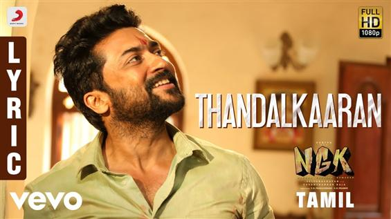 NGK Single ThandalKaaran Out Now!