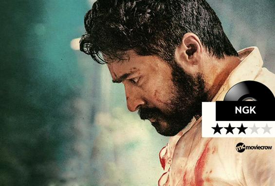 NGK Songs - Music Review: Works as a standalone album but underwhelming for the combo