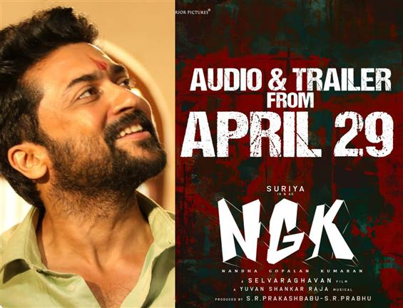 NGK Trailer, Audio Release Date
