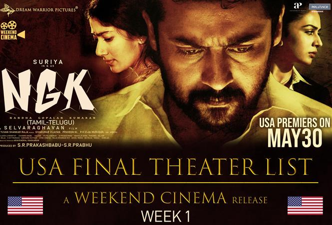 NGK USA Final Theater List