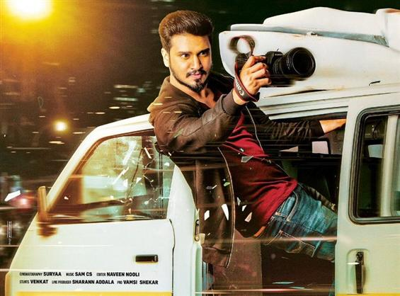 Nikhil's film title changed to Arjun Suravaram