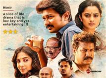 Nimir Review - A slice of life drama that is low key and yet entertaining !!! Image