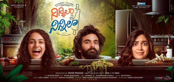 Ninnila Ninnila: Ashok Selvan, Nithya Menen, Ritu ...