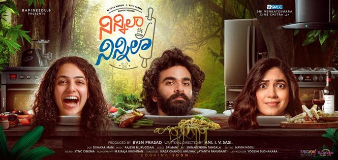 Ninnila Ninnila: Ashok Selvan, Nithya Menen, Ritu Varma in a rom-com drama!