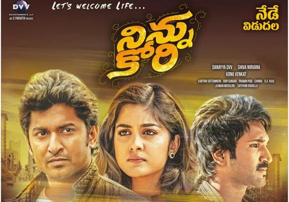 Ninnu Kori Review - A slow yet mature love story