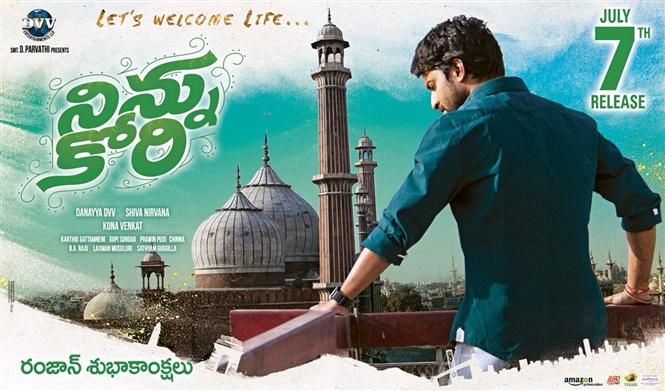 Ninnu Kori Songs - Music Review