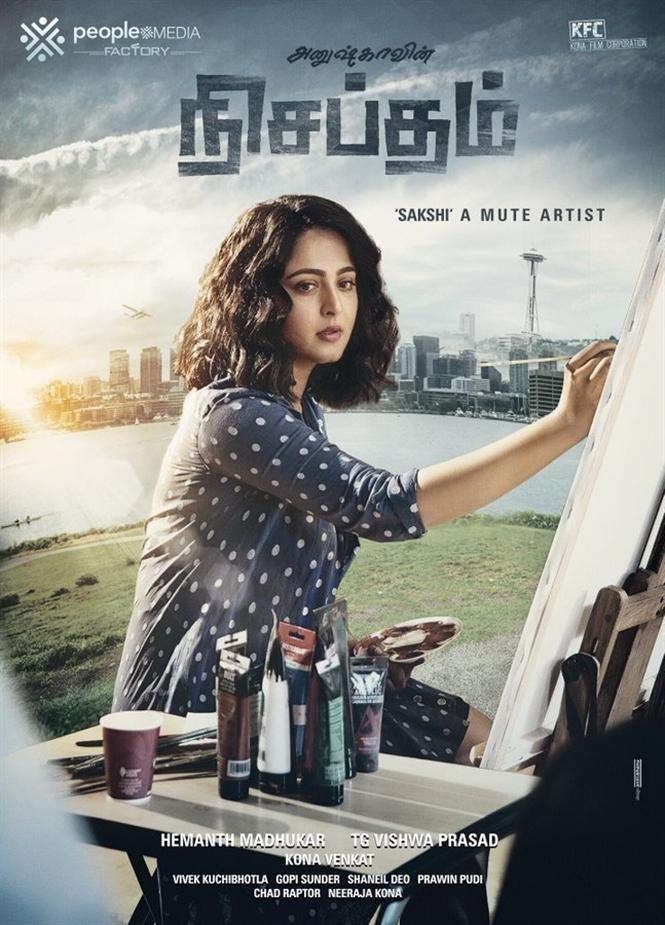 Nishabdham First Look: Anushka Shetty plays a mute artist!