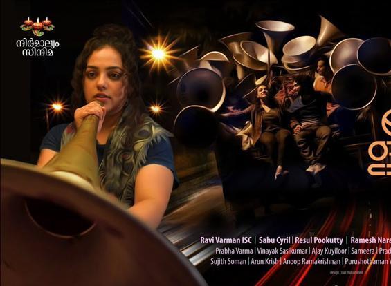 Nithya Menen's Kolambi Trailer
