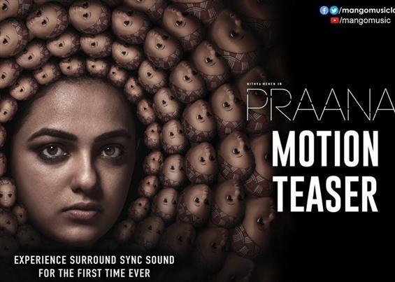 News Image - Nithya Menen's 'Praana' Concept Teaser image