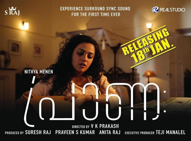 Nithya Menen's 'Praana' Malayalam version Release Date