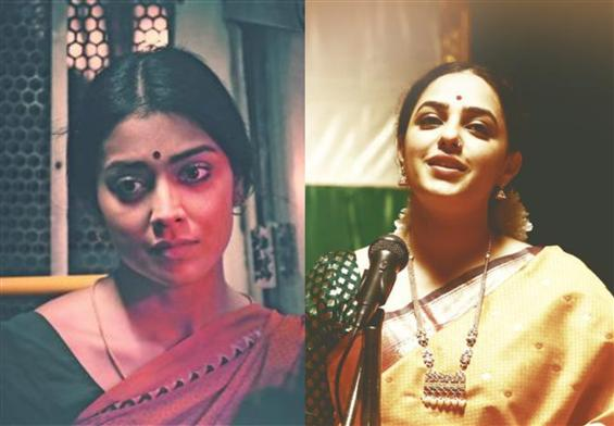Nithya Menen's singer look from Gamanam unveiled!