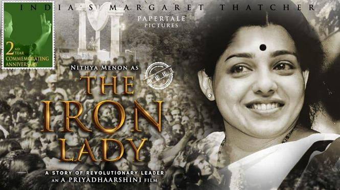Nithya Menon's The Iron Lady First Look released on J Jayalalithaa's death anniversary!