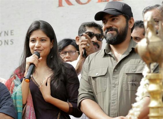 Nivin Pauly, Aditi Balan starrer Padavettu starts ...