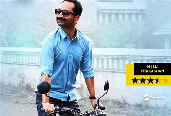 Njan Prakashan Review - A Strikingly Super Hilario...