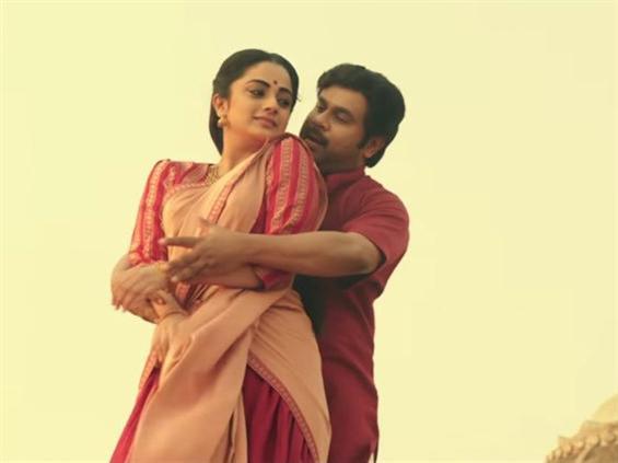 Njano Ravo Video Song from Dileep's Kammara Sambhavam
