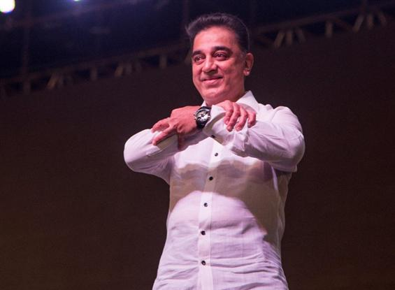 No Corruption, No Freebies, Quality Education - Key promises of Kamal Haasan at Makkal Needhi Maiam party launch
