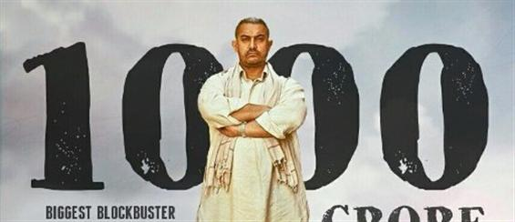 Now Dangal crosses 1000 crores