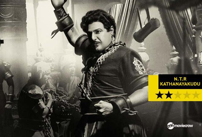 N.T.R Kathanayakudu Review - A Boringly Built-up Biopic