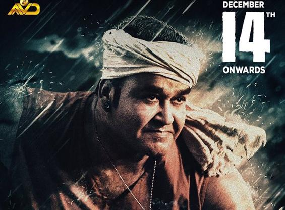 Odiyan Censor, Run Time details