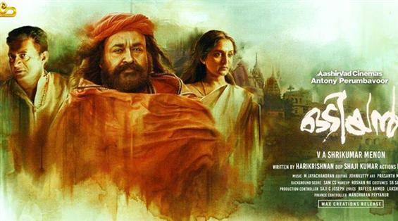 Odiyan Review: Much Ado About Nothing