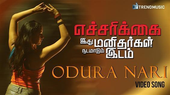 Odura Nari Video Song from Echcharikkai released for Varalaxmi Sarathkumar's birthday