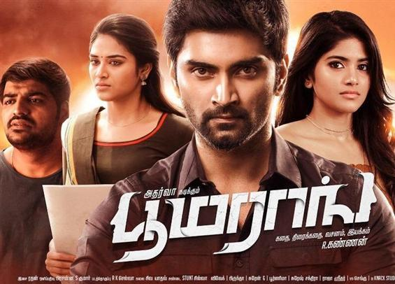 Official: Atharvaa's Boomerang for Christmas, 2018!