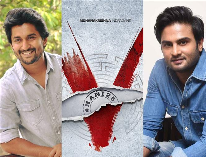 Official: Nani, Sudheer Babu team up for V The Movie!