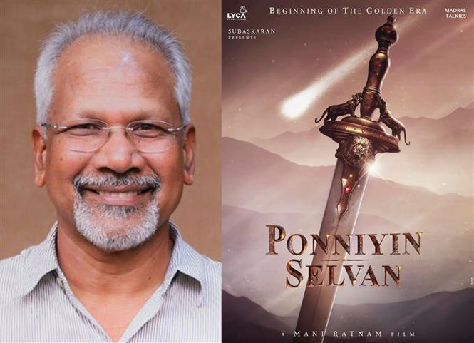 Official: Ponniyin Selvan Title Look Out Now! Tamil Movie, Music Reviews  and News
