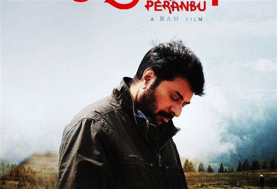 Official: Release Plans revealed for Mammooty starrer Peranbu!