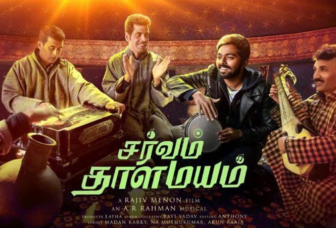 Official: Sarvam Thaala Mayam Release Date, Audio release plans revealed!