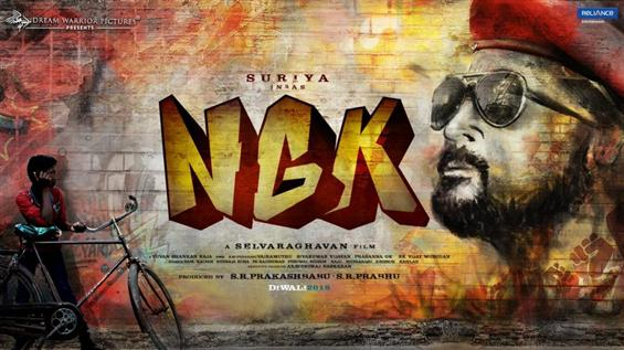 Official: Suriya's NGK to release only post Diwali