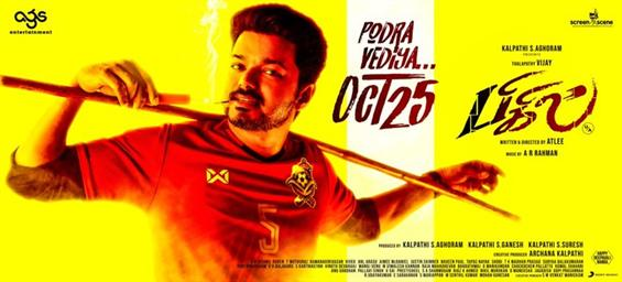 Official: Vijay's Bigil To Release On Oct 25!